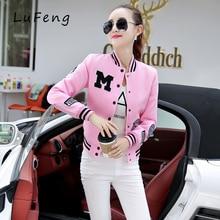 2017 Pink Baseball  Basic Jackets Coats Autumn Fashion Bomber Jacket Slim Embroidered Women coat Women jacket  M939