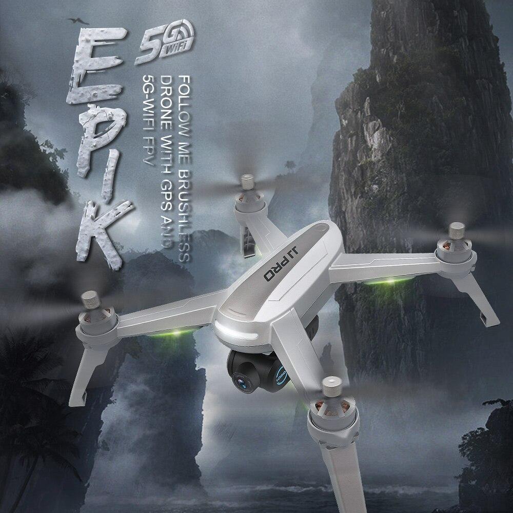 JJRC JJPRO X5 5 г Wi Fi FPV системы Professional RC Drone бесщеточный gps позиционирования высота удержания 1080 P камера точки интересные следовать