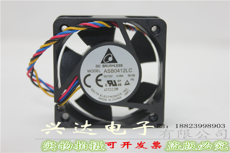 New Original ASB0412LC 12V 0.06A 40*40*15MM 4cm 4 wires PWM mute cooling fan|cooling fan|4 wire fan|cooling fan 4cm - title=