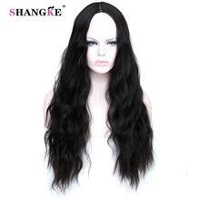 """SHANGKE 26 """"Длинные Курчавые Вьющиеся Волосы Парики Для Афро-Американцев Жаропрочных Синтетические Парики Для Чернокожих Женщин 5 Цветов доступны"""
