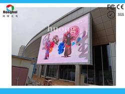 P6 na zewnątrz wyświetlacz led wodoodporna w pełnym kolorze na zewnątrz wyświetlacz led/ekran led/znak led|Monitory i wyświetlacze do telewizji przemysłowej|   -