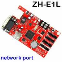free shipping ZH E1L network port led controller control card 1024*48 pixels for P10,f3.75,p4.75,p13.33,p16 display module