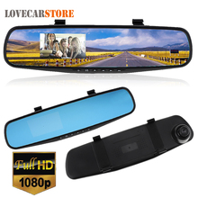 2.7 дюймов Full HD 1080 P ЖК-дисплей Видеорегистраторы для автомобилей Камера регистраторы видео Регистраторы g-сенсор обнаружения движения Зеркало заднего вида авто автомобиля DVR