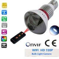 BC 783M Mirror Cover Bulb LED Light Motion Detection WIFI Camera DVR Home Security Surveillance Camera