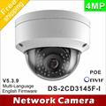 Free shipping New DS-2CD3145F-I replace DS-2CD3145F-IS DS-2CD2135F-IS DS-2CD3135F-IS 4MP Dome Camera POE SD IP CCTV camera H265