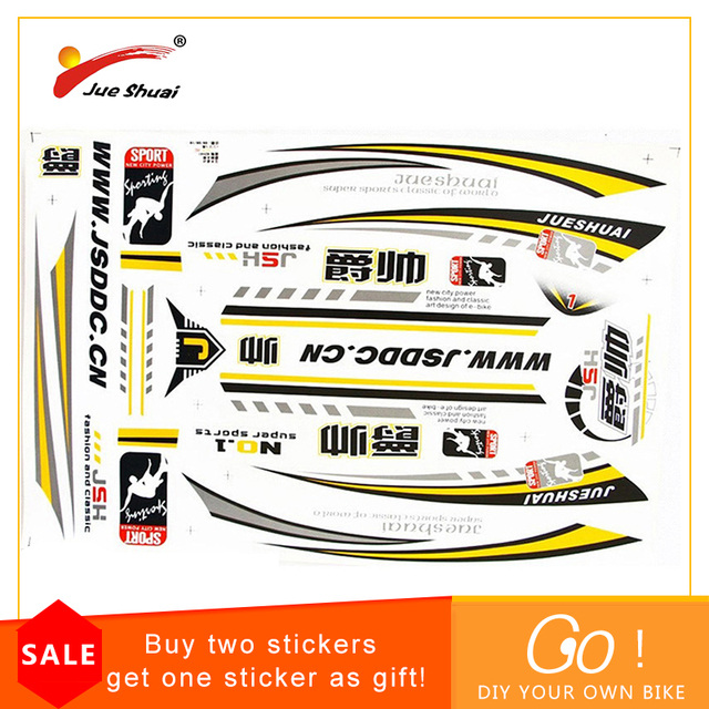 JS Chosen One Bicycle Stickers 44cm*36cm PVC Brand New Bike Decal Frame Wheelset Fork Tape Protector Decal Eco-friendly Style