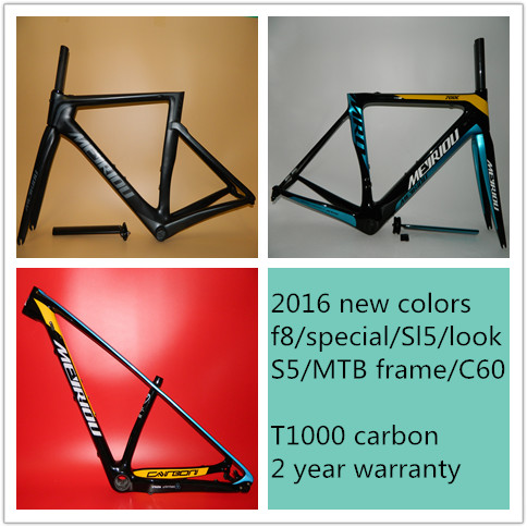 2016 mtb carbon bike frame bicycle frame 275er carbon mountain bike frame 29er 15 171921 275er29er