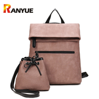 2 PCS SET Women Backpack PU Leather Backpack Women 2016 Hotsale School Bags For Teenagers Famous