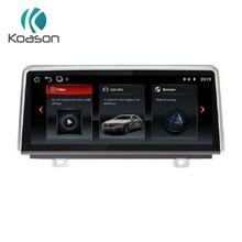 Koason IPS car Audio player for BMW F30/F31/F34/F32/F33/F36/F80/F81 original NBT system Android 8.1 auto radio gps navigation