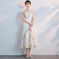Modern Chinese Dress Qipao Sexy Cheongsam Beige Dresses Casual Women Lace Traditional Evening Gown Vestido Oriental Wedding