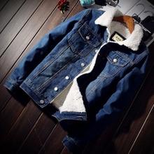 Теплая Флисовая джинсовая куртка 2018 Зимняя мода Мужская джинсовая куртка мужская куртка и пальто Модная верхняя одежда мужская Ковбойская Одежда homme S-2XL