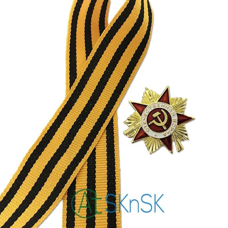 5ks / lot odznak Sovětského svazu, znak Červená revoluční komunistická strana vojenská zlatá klopa špendlík s mašlí, ruská medaile