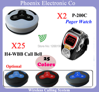 Wireless Waiter Calling System Including Wrist Watch 2pcs P 300 & Service Call Bell 25pcs P H4