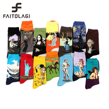 Женские носки fashion amazing 3d print