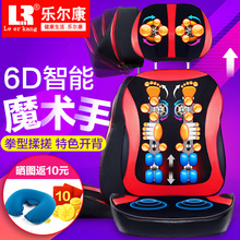 A01 Free shipping 6D health care electric neck back body Heating cushion massager massage chair sponge mat relaxation