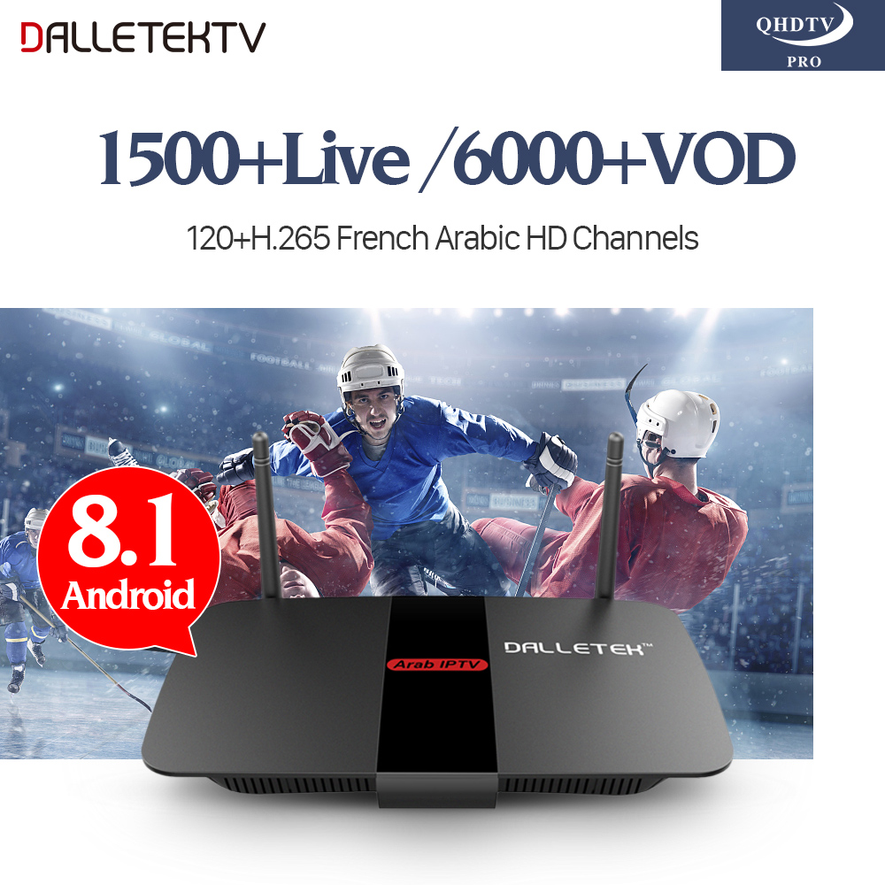 IPTV Arabic French TV Box Smart Android 8.1 RK3229 1 Year QHDTV PRO Code Subscription IPTV Europe Belgium French Arabic IPTV Box