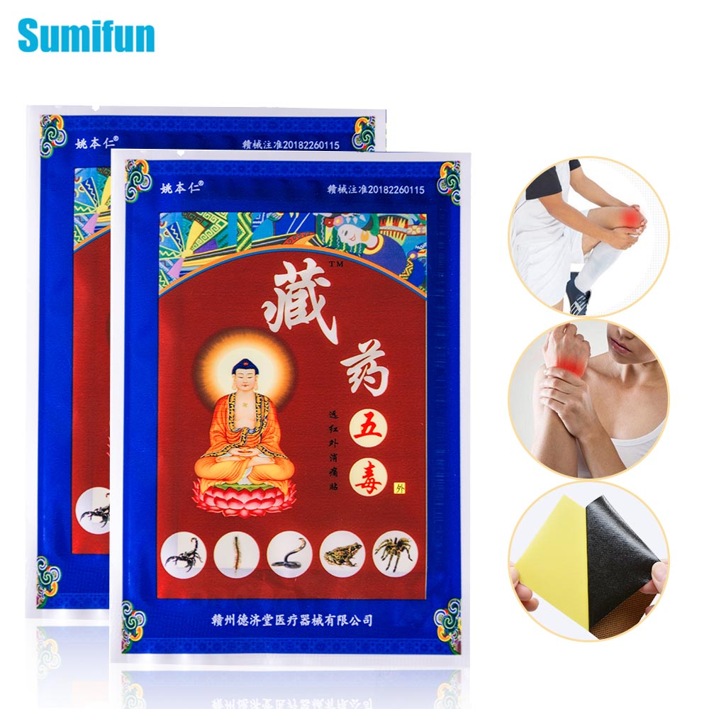 Sumifun 4Pcs/Bag Pain Relief Patch Chinese Tibet Natural Herbal Medical Neck Back Muscle Orthopedic Arthritis Plaster C1576