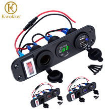 4 в 1 цифровой вольтметр+ 12 В Разъем питания+ двойной USB зарядное устройство адаптер прикуривателя с кулисный переключатель