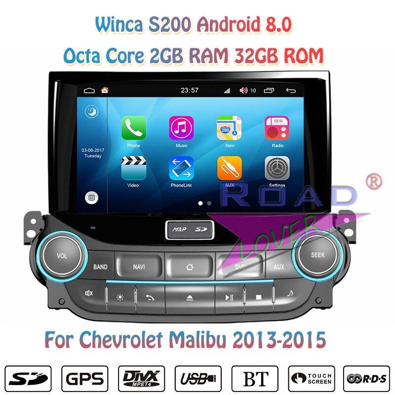 Winca S200 Android 8,0 PC dvd-плеер радио для Chevrolet Malibu 2013 2014 2015 стерео gps навигации Automagnitol двойной din