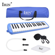 IRIN 37 Piano Style Keys Melodica Children Students Musical Instrument Harmonica Mouth Organ Portable Harmonica Pianica