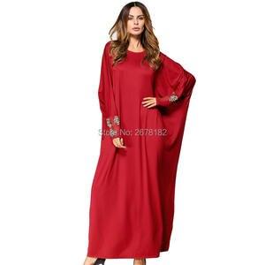 Womens Muslim Islamic Arab Clothing Long Abaya Dubai Dress