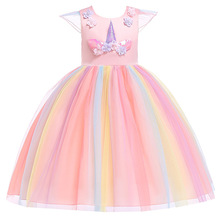 Fancy Dress Girls Lace With Animal Applique Girl Dresses For Party 8 Years Cute Children Pink Wedding Gowns