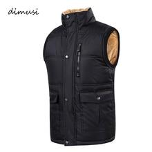 DIMUSI осенне-зимний мужской жилет, мужской хлопковый толстый теплый жилет, флисовые тепловые мягкие жилетки, Мужская ветрозащитная куртка без рукавов 7XL