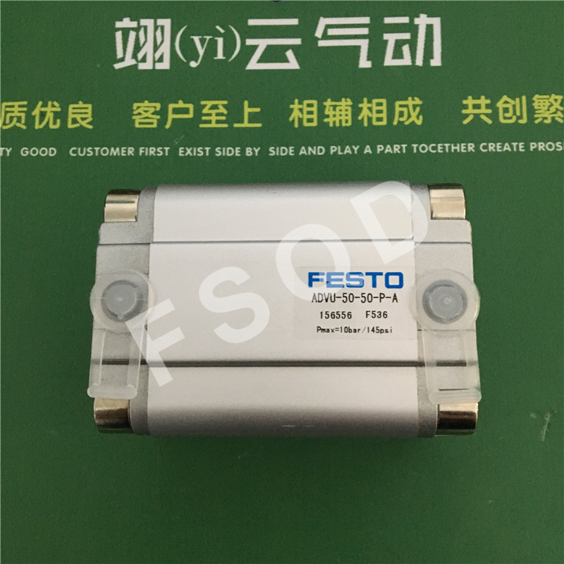 цена на ADVU-50-35-P-A ADVU-50-40-P-A ADVU-50-45-P-A ADVU-50-50-P-A FESTO Compact cylinders pneumatic cylinder