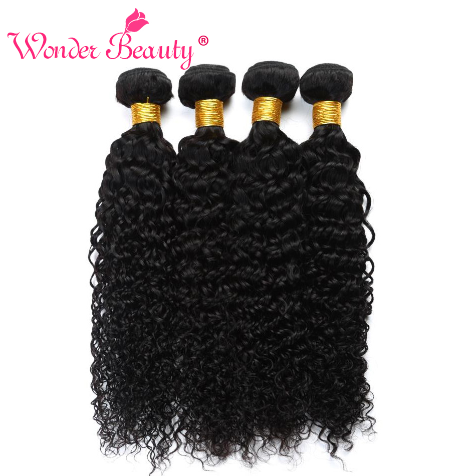 Wonder Beauty Human Hair Extensions Brazilian Kinky Curly 4 Bundles deal Mixed Length Hair Weave Black Machine Double Weft
