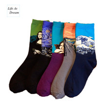 2017 new Brand Fashion Men Socks 5 Pairs Set High Quality Cotton Sock Solid Colors Classic