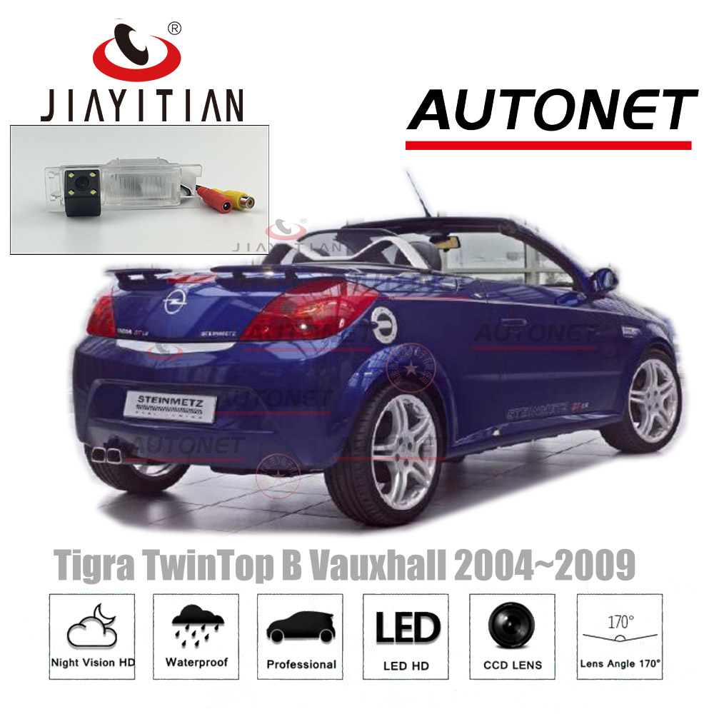 JiaYiTian Rear View Camera For Opel Tigra TwinTop B Vauxhall /Vauxhall 2004~2009 CCD Night Vision License Plate Camera/Reverse