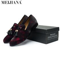 New Brand 2017 men casual shoes MeiJiaNa Brand breathable fashion spring comfortable men shoes