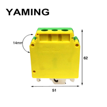 5pcs/lot Guide Type Yellow/Green DIN Rail Universal Terminal Blocks Ground Connection Row USLKG35 35mm2 Square 125A 800V 5pcs kbl608 6a 800v dip 4 bridge rectifiers