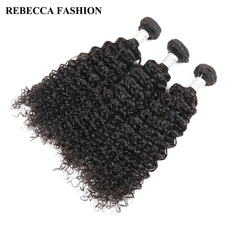 Rebecca Brazilian Kinky Curly Hair 1 3 4 Bundle Deals 100% Remy Human Hair Weave Bundles ...