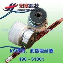 embreagem p f 490 51001 apto para riso duplicador originais ks500 ks600 ks800 ks850 frete