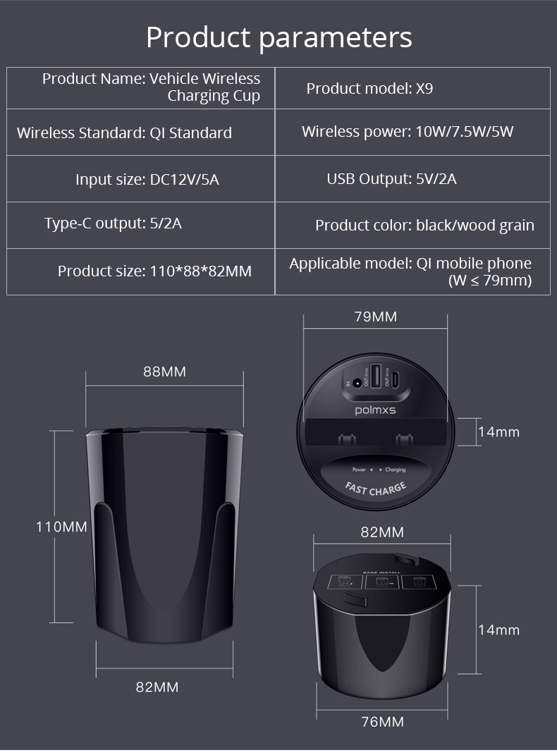 Qi Fast Wireless Car Charger Cup (8)