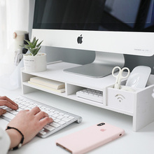 Nordic Office Laptop Computer Monitor Stand Neck Protection Desktop Monitor Riser