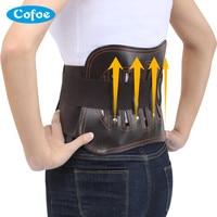 Cofoe Medical Fixed Belt 4 Steel Splint Spontaneous Heating Lumbar Waist Back Support Belt Detachable Spontaneous Heating Pad