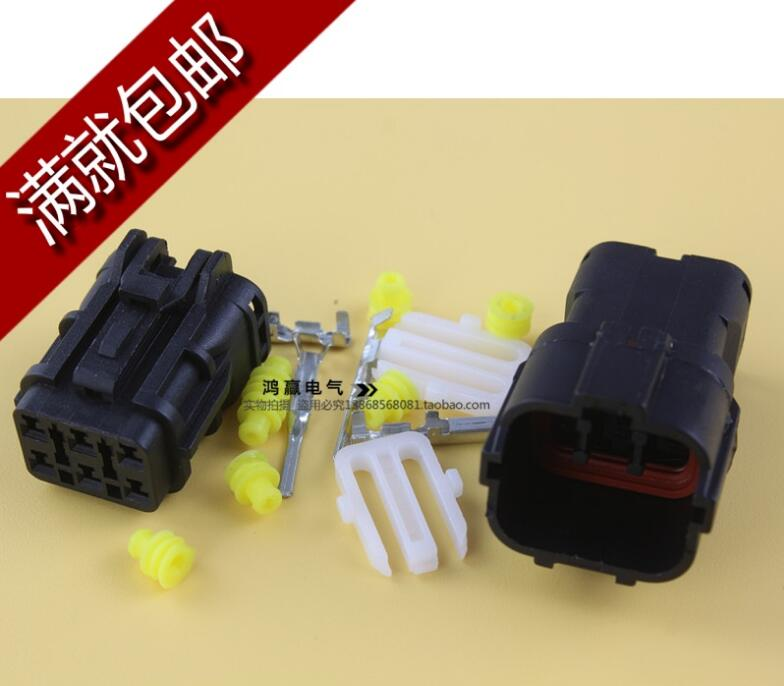 5 Sets 6 Pin Car Connector Auto Wire Harness Connector 1 8