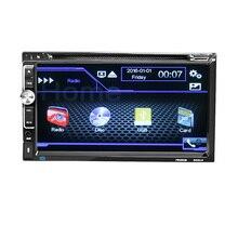 """6060B Evrensel 2 Din Araba DVD oynatıcı 6.95 """"Araba Autoradio Video/Multi medya MP5 Çalar mp4 Araba Stereo ses çalar"""