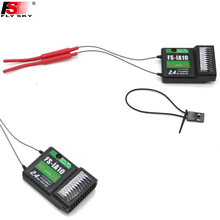 1pcs 100% Original FLYSKY FS-iA10 new 10 channel receiver with a serial bus interface iBus