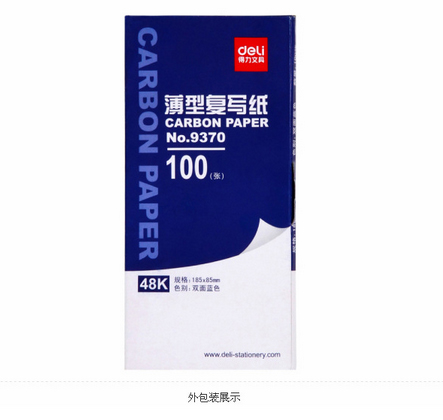 Dely Copy Carbon Paper Duplicating Paper 100sheets Size 85*185mm 48k ,color Blue Office School Financial Copy Paper  OBN004