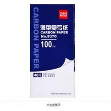 Dely copy carbon paper duplicating paper 100sheets size 85*185mm 48k ,color blue office school Financial copy paper  OBN004
