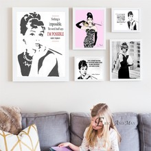 Retro Audrey Hepburn Motivation Canvas Prints Modern Painting Posters Wall Art Pictures For Living Room Decoration No Frame
