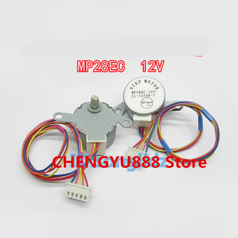 1pcs for air conditioner synchronous motor MP28EC 12V stepper motor Air Conditioner Parts zhejiang boyard r134a 24v 12v dc air conditioner compressor kfb135z24 for truck sleeper air conditioner