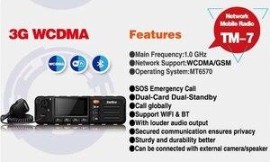 Image 5 - TM 7 החדש GSM WCDMA רכב רדיו עם מגע מסך משדר רכב Mouted נייד רדיו