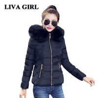 Autumn Winter Jacket Women Plus Size 2017 New Fashion Jacket Women Large Faux Fur Collar Hooded