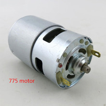 775 model motor, micro-motor, 12v DC motor, DIY table saw drill four-wheel drive material,DC 12V  15600RPM 1 pcs new mini 130 dc motor micro motor for diy four wheel motor small drive robotic scientific experiments