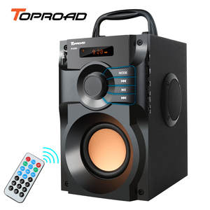 Best Top Bluetooth Speaker With Radio And Remote List