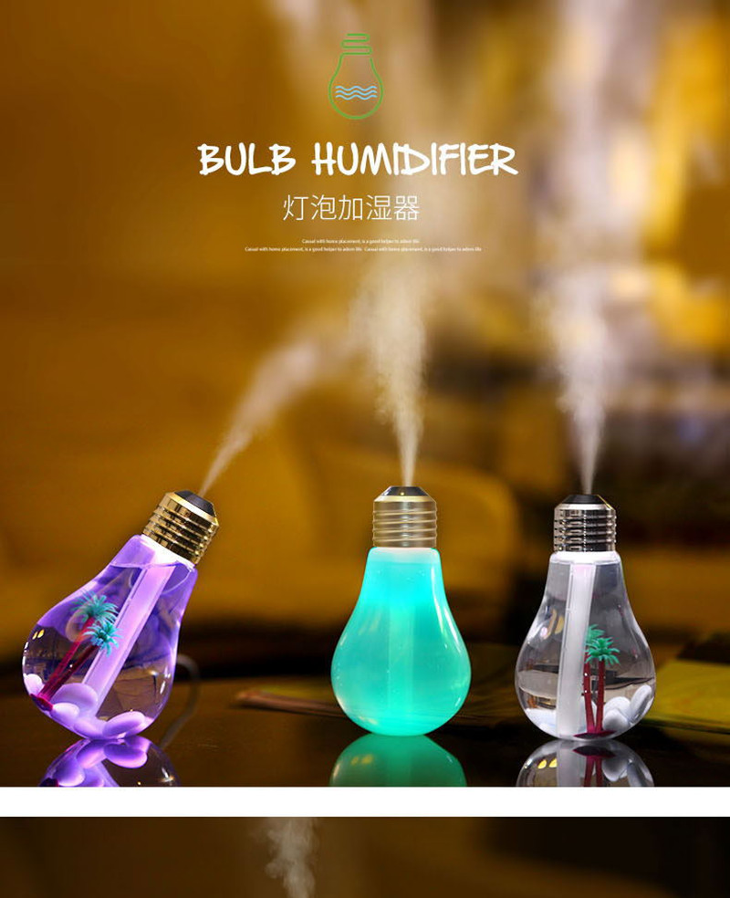 PB01-2,USB ultrasonic humidifier home office Mini aromatherapy colorful LED night light bulb aromatherapy atomizer creative bott